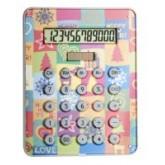 """Kamil"" Kalkulator"